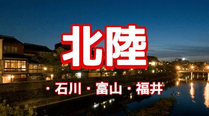 kenroku1